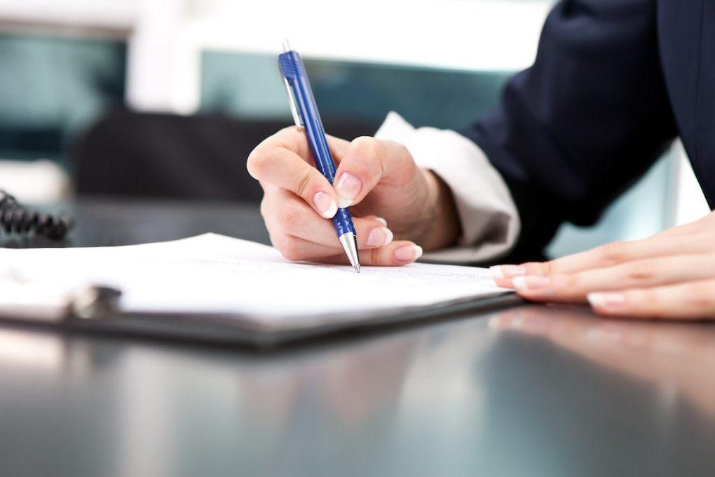как правильно заполнить договор оферты страхования
