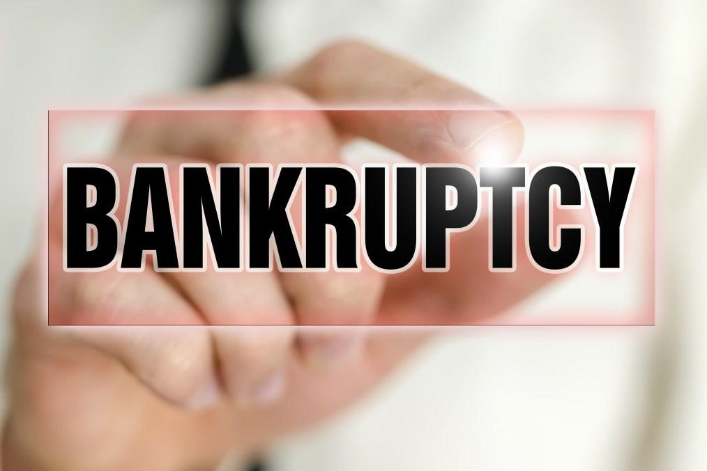 почему банкротится Полис Групп