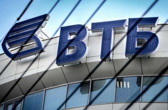 «ВТБ» банк — страхование техники