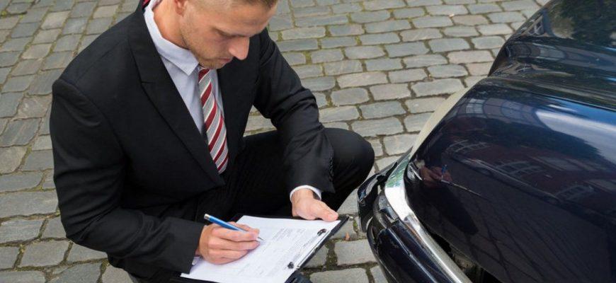 Дельта осмотр автомобиля в «Ингосстрах»