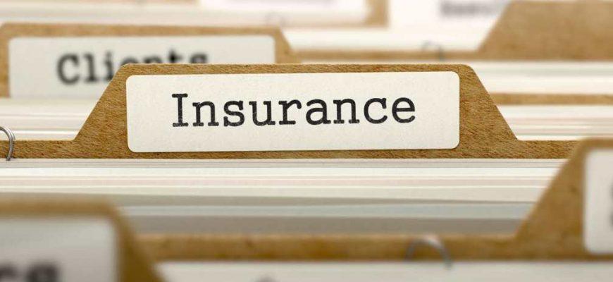 принципы в страховании