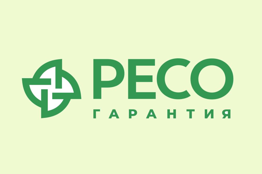 рейтинг страховых компаний КАСКО, РЕСО-гарантия