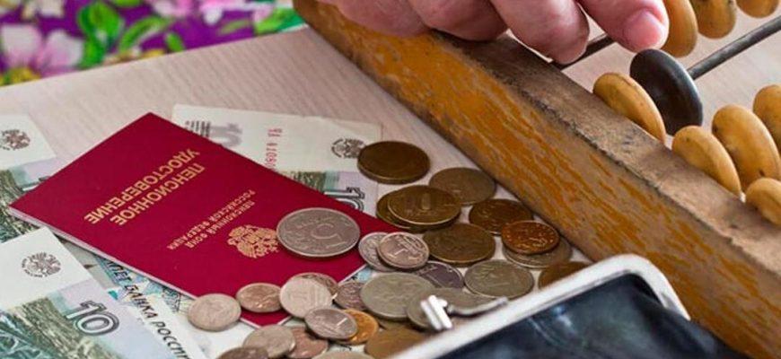 страховой стаж для пенсии в Белоруси