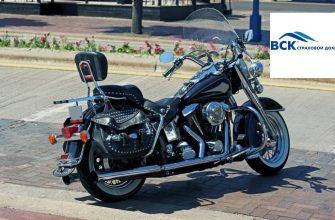 как застраховать мотоцикл в ВСК