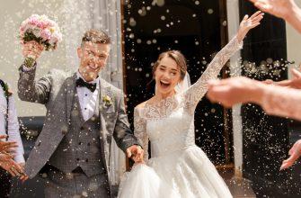 свадебное страхование в СССР к бракосочетанию