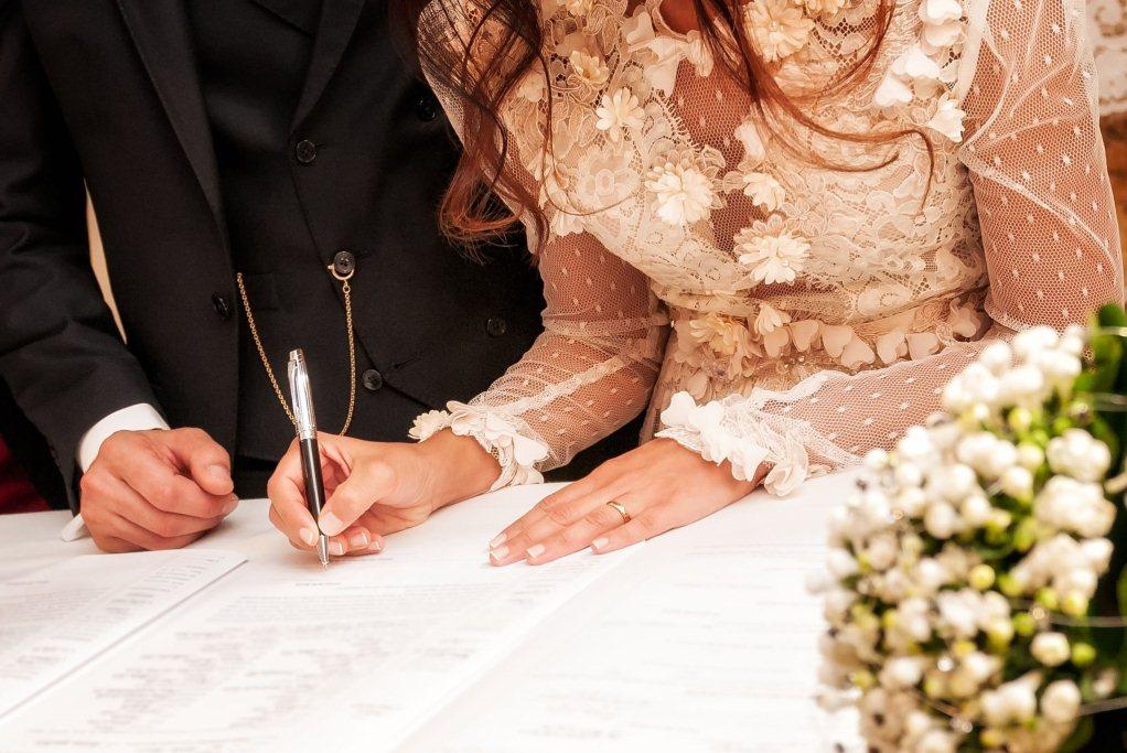 заявление на получение возмещения по свадебному страхованию в СССР