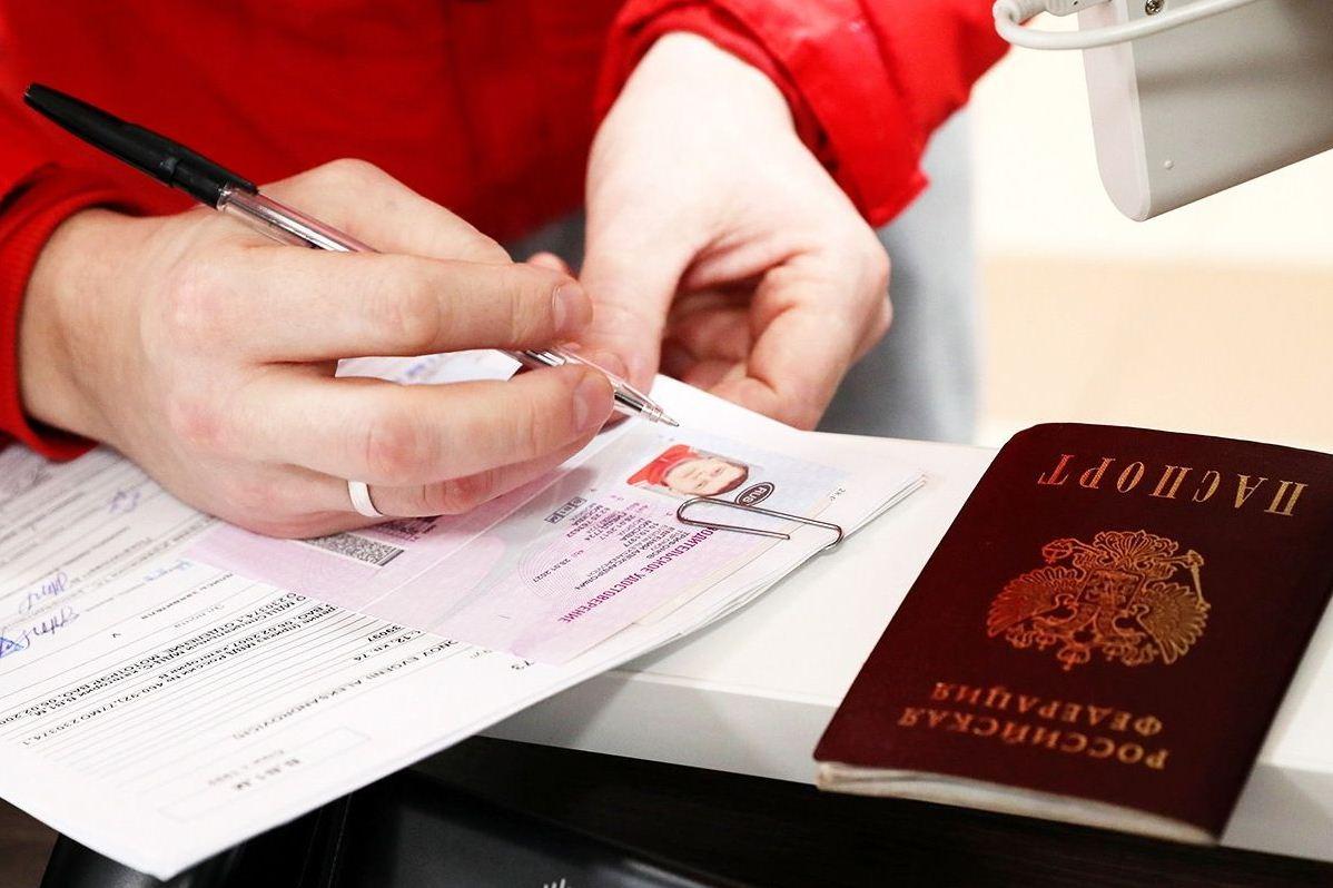 Порядок внесения изменений в страховой полис ОСАГО при замене прав