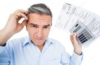 код ошибки 0400500003 в расчете по страховым взносам