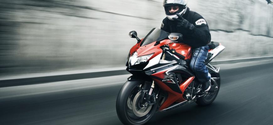 страховка для мотоциклистов