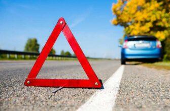 страхование авто в «Росгосстрах»