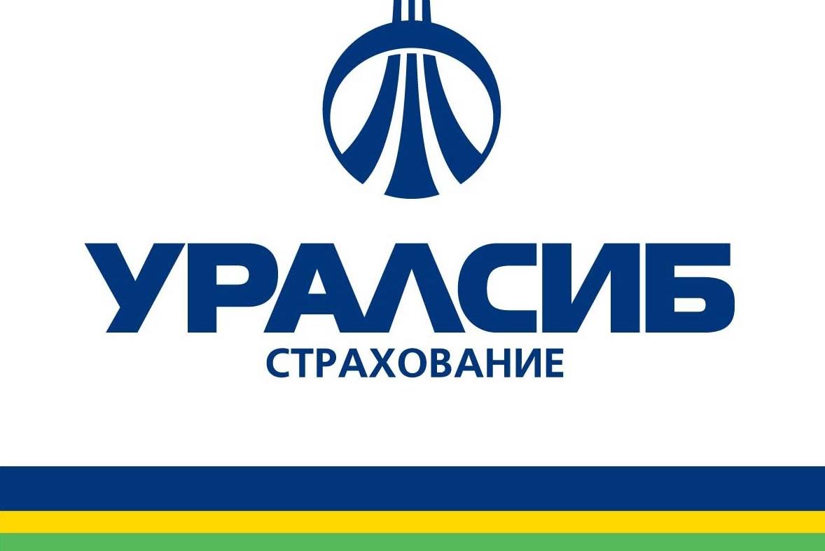 страховая компания «Уралсиб» страхование