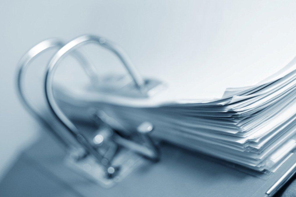 архив документов страховой компании, хранение особо важных документов