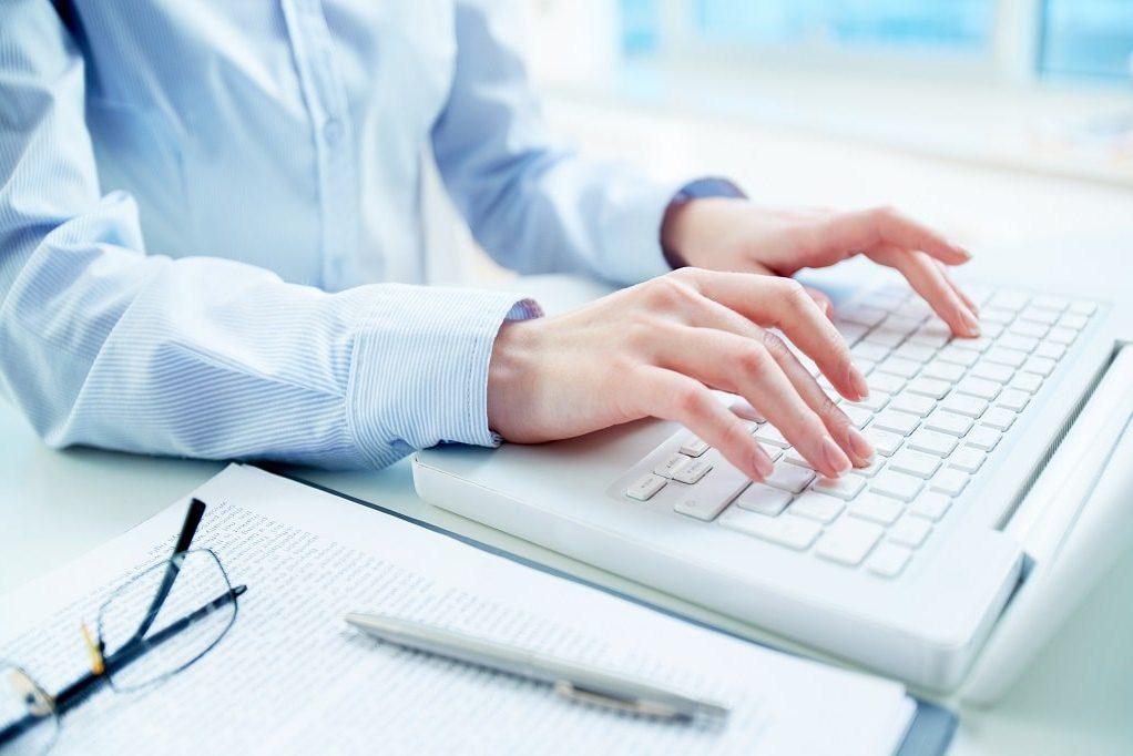 архив документов для страховой компании