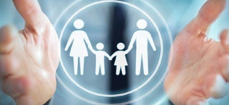 государственное социальное страхование