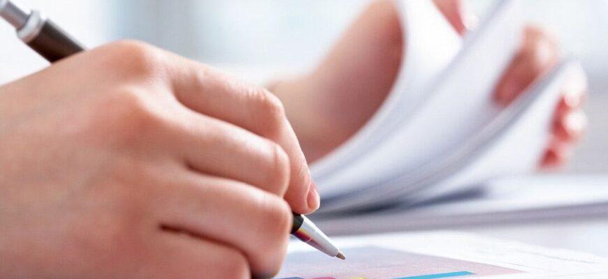 необходимые сведения о подаче отчета о страховых взносах