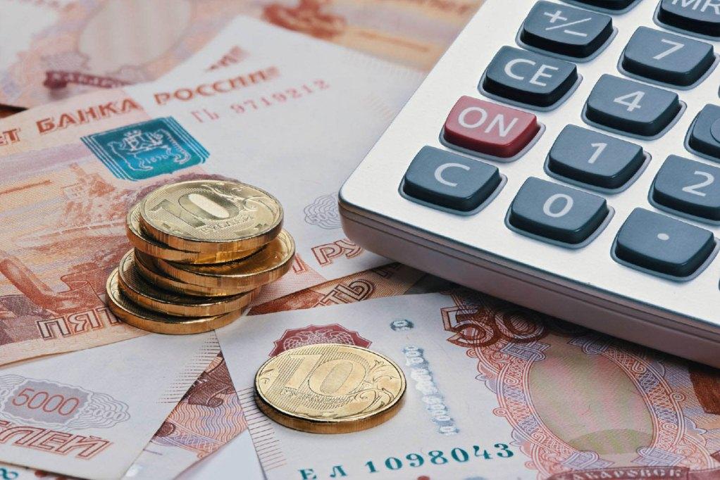 бюджет пени по НДС КОСГУ