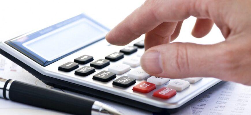 Расчет по страховым взносах, какой признак выбрать 1 или 2