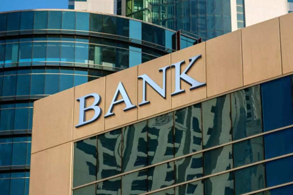 как узнать пенсионные накопления по СНИЛС с помощью банка