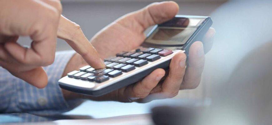 расчет страховых взносов с зарплаты