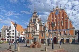 нужна ли страховка для поездки в Латвию
