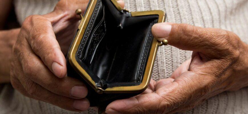 прекращение пенсионных выплат