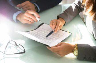 договор страхования гражданской ответственности за причинение вреда