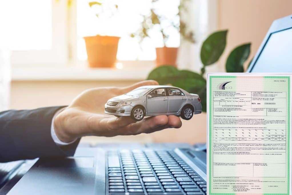 страховка на авто в Армению, как получить зеленую карту