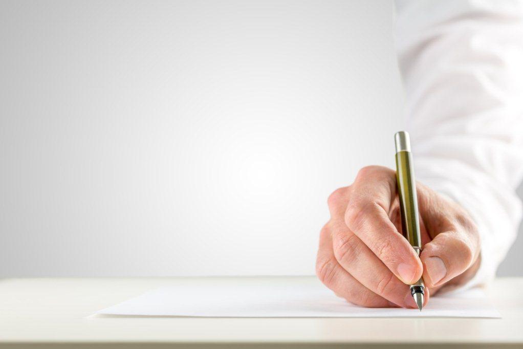 как написать заявление для внесения изменений в полис ОСАГО